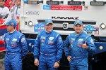 Российский экипаж КАМАЗ-мастер слева направо: Дмитрий Свистунов, Айдар Беляев, Айрат Мардеев