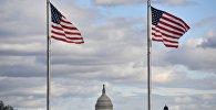 Вид на Капитолий в в Вашингтоне (округ Колумбия)