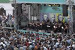 Канцэрт французскай музыкі Tour de Classique ў Мінску
