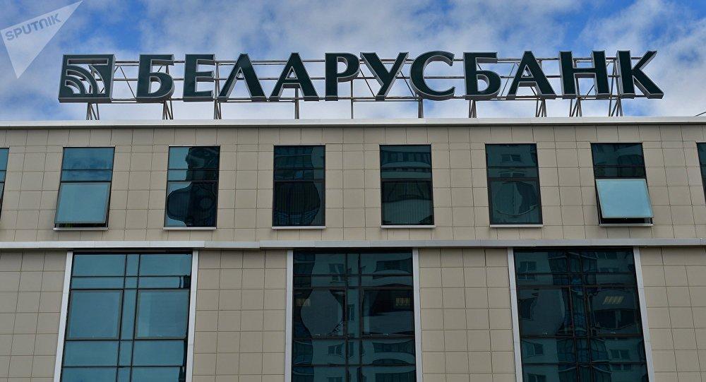 У предпринимателей  вРеспублике Беларусь  может появиться шанс застраховать себя отзадержания?