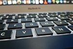 Клавиатура ноутбука, архивное фото