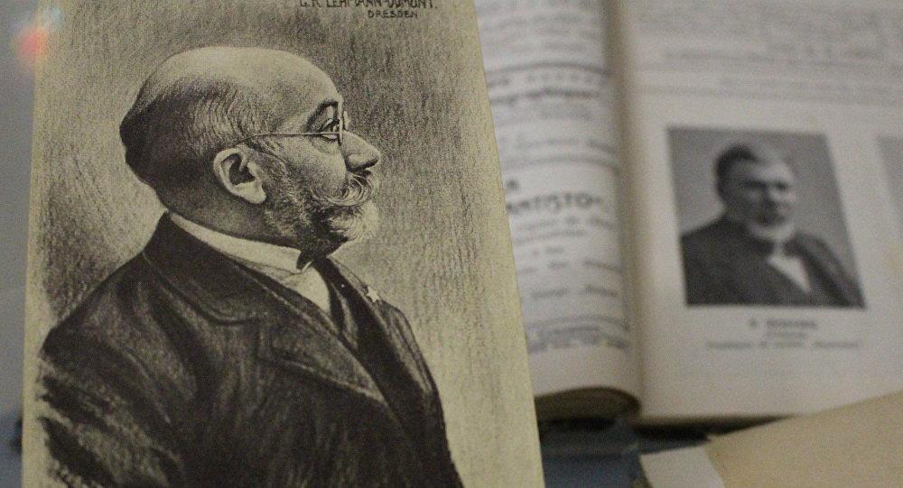 Портрет Людвига Заменгофа хранится в запасниках историко-археологического музея в Гродно.