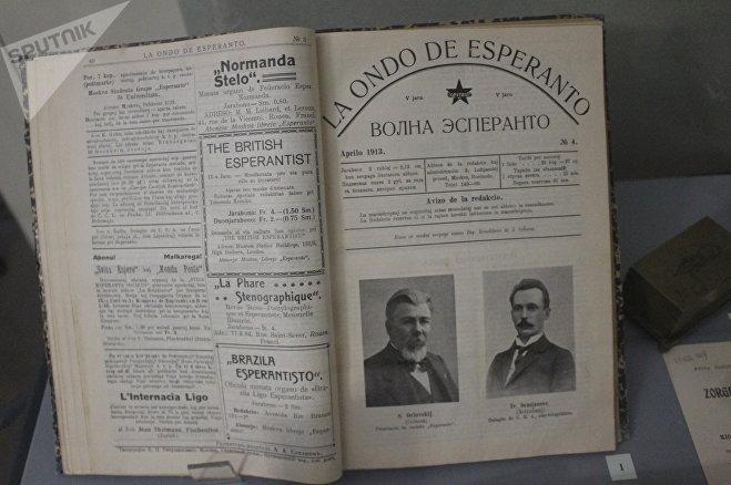 Такие словари активно издавались в 20–30-е годы XX века