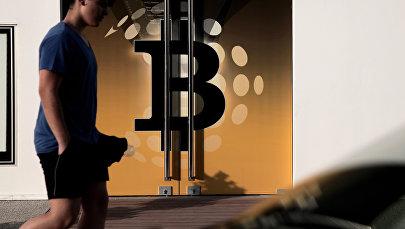 Изображение криптовалюты биткоин