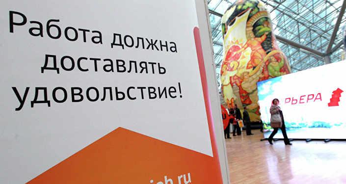 Отмены «тунеядского» декрета небудет— Лукашенко
