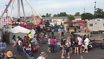 Инцидент на ярмарке в Огайо