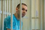 Обвиняемый по делу о милицейской стрельбе в новогоднюю ночь в Минске Андрей Гаврош