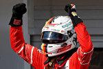 Себастьян Феттель празднует победу на Гран-при Венгрии