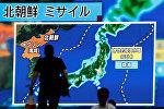 Ядерная проблема Корейского полуострова