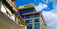 Офис компании velcom