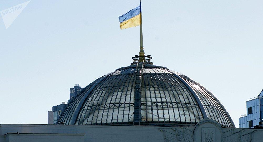 Народные избранники Рады посоветовали включить США вновое соглашение поДонбассу