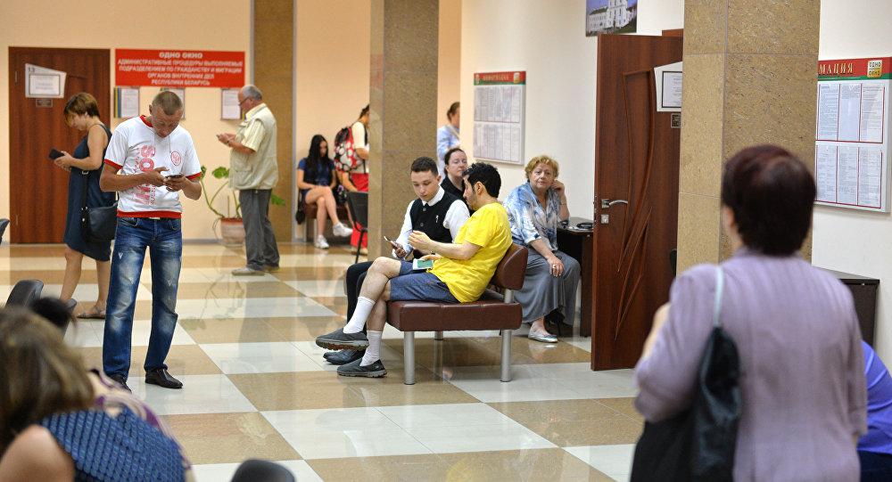 В миграционной службе Фрунзенского района Минска