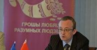 Заместитель главы Национального банка Сергей Дубков
