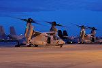 Два военных конвертоплана США MV-22 Osprey, архивное фото