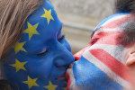 Еще недавно Лондон был членом большой европейской семьи, но уже оформляет развод