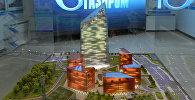 Проект комплекса Газпром