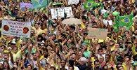 Массовые протесты в Бразилии