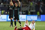 Футболисты Реала Криштиану Роналду и Лука Модрич празднуют победу в Суперкубке УЕФА
