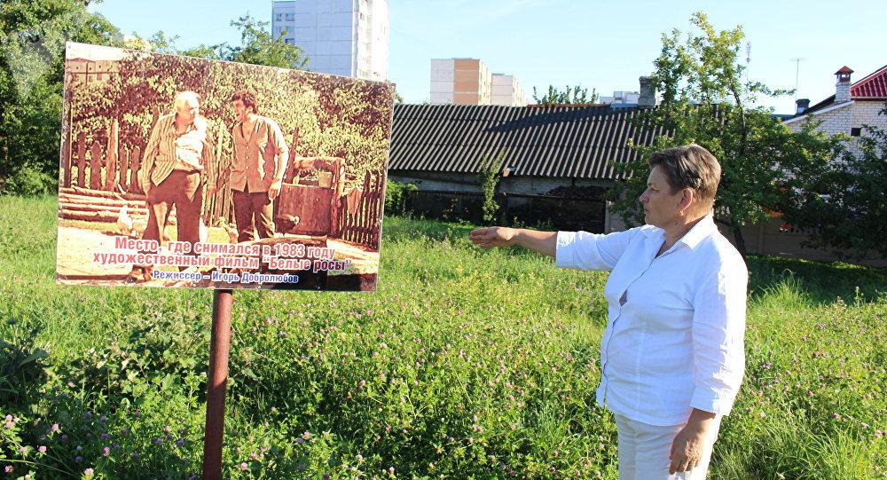Последние дни Белых Рос - cносят деревню, где снимали фильм