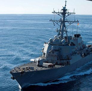 «Американский эсминец «Джон С. Маккейн»