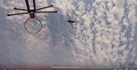 Баскетболист забросил мяч в корзину с вертолета, видео