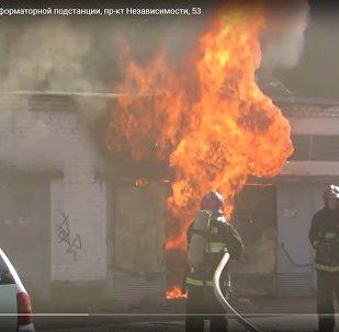 МЧС опубликовало видео тушения подстанции в центре Минска