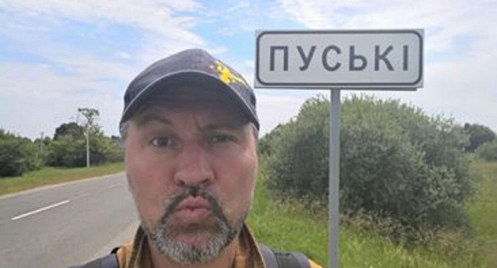 Певец и музыкант Александр Сухарев