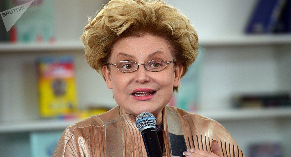 Елена Малышева, архивное фото