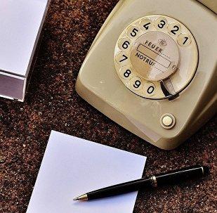 Телефонный аппарат, архивное фото