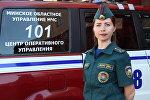 Официальный представитель Минского областного управления МЧС Анастасия Швайбович