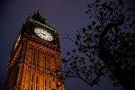 Лондонский Биг-Бен, архивное фото