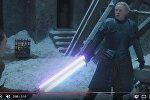 В фан-видео герои Игры престолов стали джедаями из Звездных войн