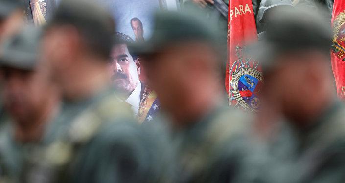 Голод вВенесуэле толкнул людей на неимоверные правонарушения