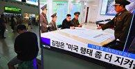 Ким Чен Ын знакомится с планами по пуску ракет в направлении Гуама