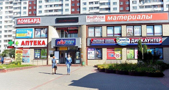 Странное задержание в Минске - в этом здании проходил тренинг Козлова