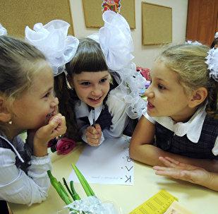 Дети на 1 сентября в одной из школ