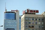 Головной офис БСБ Банка в Минске
