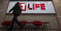 Телеканал Life уходит из эфира