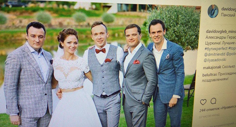 Александра герасименя свадебные фото