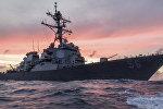 Американский ракетный эсминец Джон Маккейн, архивное фото