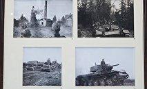 Невядомыя фатаграфіі з акупаванай тэрыторыі СССР пакажуць у Гомелі