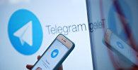 Telegram, архіўнае фота