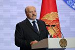 Президент Беларуси Александр Лукашенко выступил на Республиканском педагогическом совете