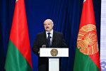 Республиканский педагогический совет с участием Александра Лукашенко