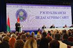 Выступление президента Беларуси Александра Лукашенко на Республиканском педсовете