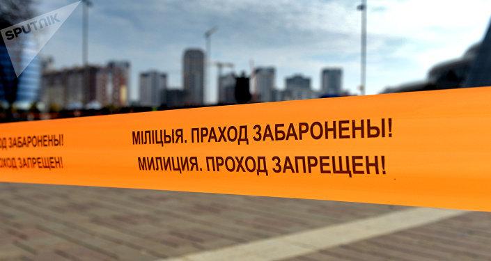 Лента Проход запрещен