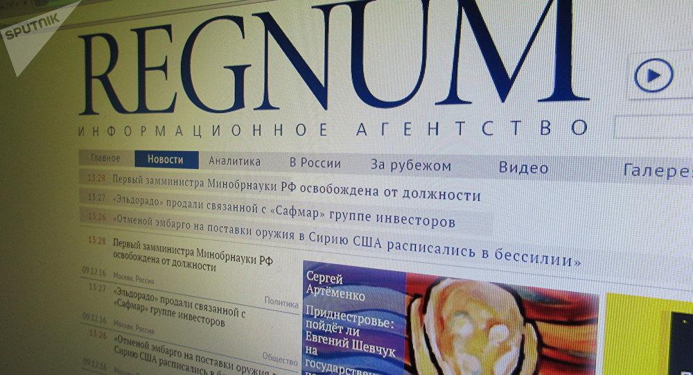 В Беларуссии создателям русского сайта предъявили обвинения
