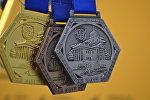 Медали Минского полумарафона-2017