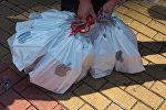 Пакеты с логотипом Apple