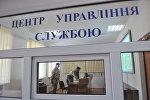 Обновленный отдел пограничной службы Павловичи, архивное фото